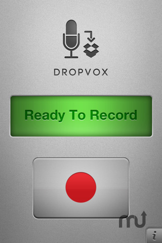 Screenshot 1 for DropVox - Record Voice Memos to Dropbox
