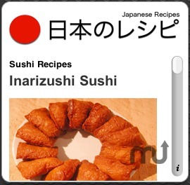 Screenshot 1 for Japanese Recipes