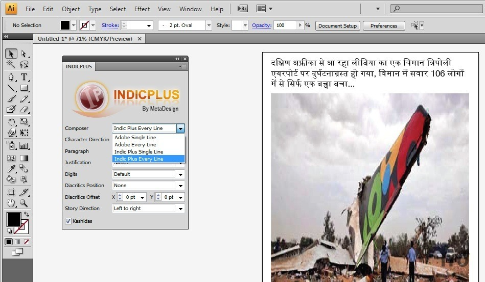 Screenshot 1 for IndicPlus for Illustrator
