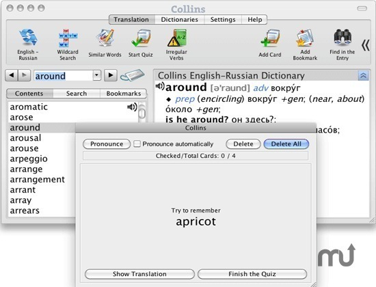 Screenshot 1 for Collins Russian Dictionary