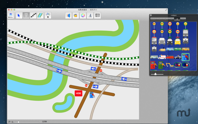 Screenshot 1 for Map Editor