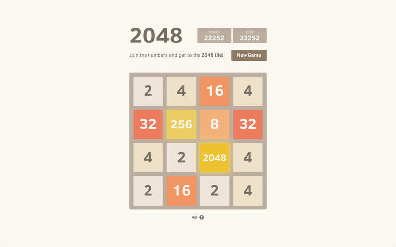 Screenshot 1 for 2048+