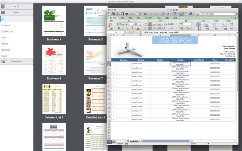 Screenshot 2 for Templates Design for Office