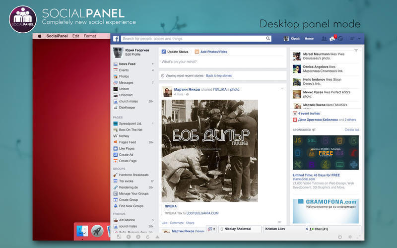 Screenshot 4 for SocialPanel