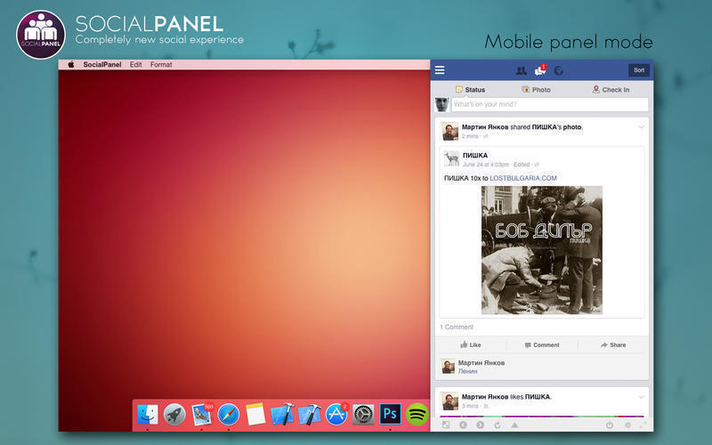 Screenshot 8 for SocialPanel