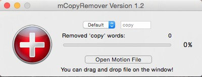 Screenshot 1 for mCopyRemover