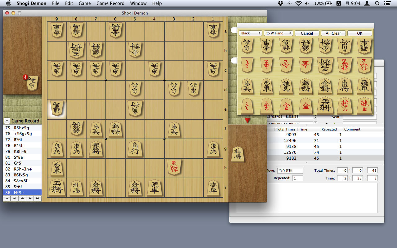 Screenshot 1 for Shogi Demon