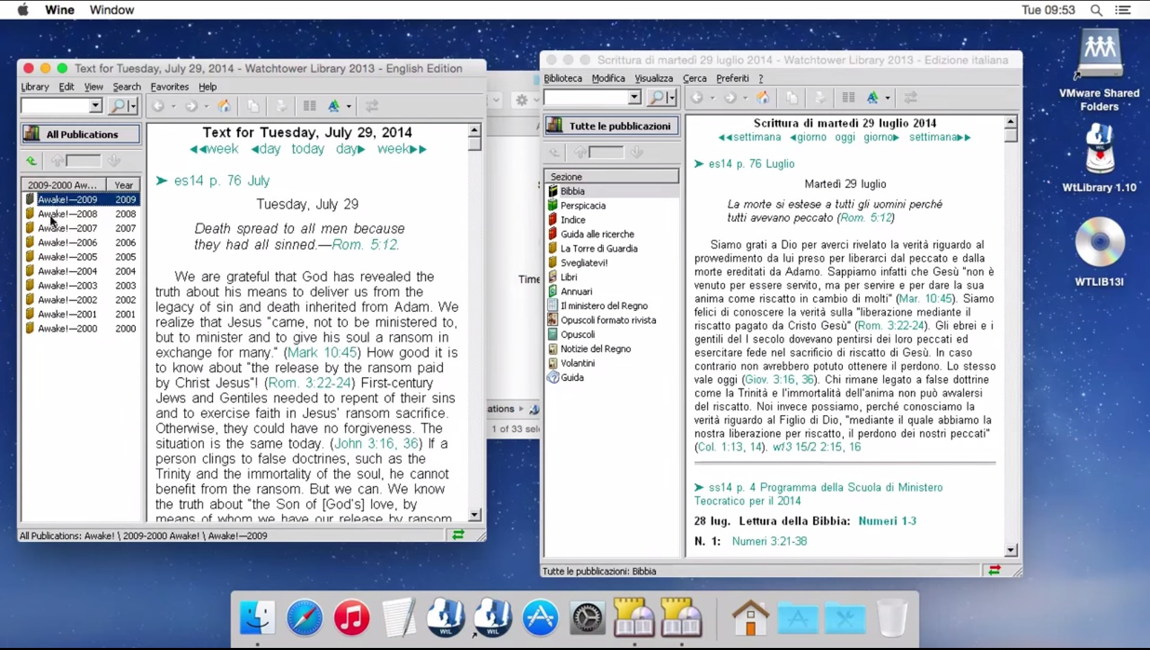 Screenshot 1 for WtLibrary