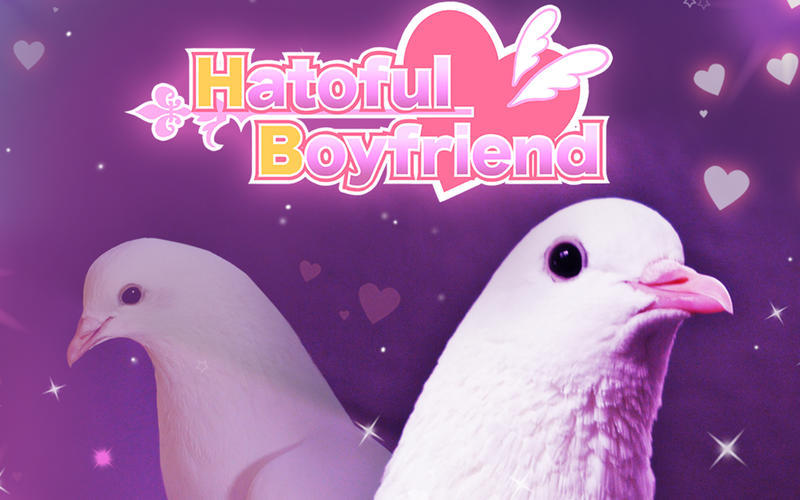 Screenshot 1 for Hatoful Boyfriend