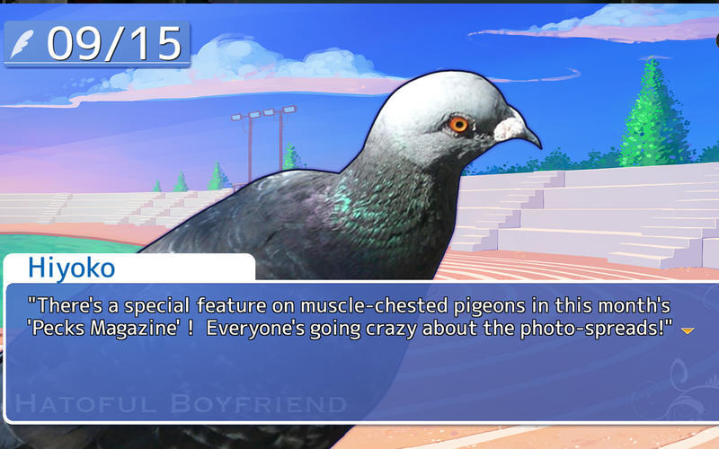 Screenshot 4 for Hatoful Boyfriend