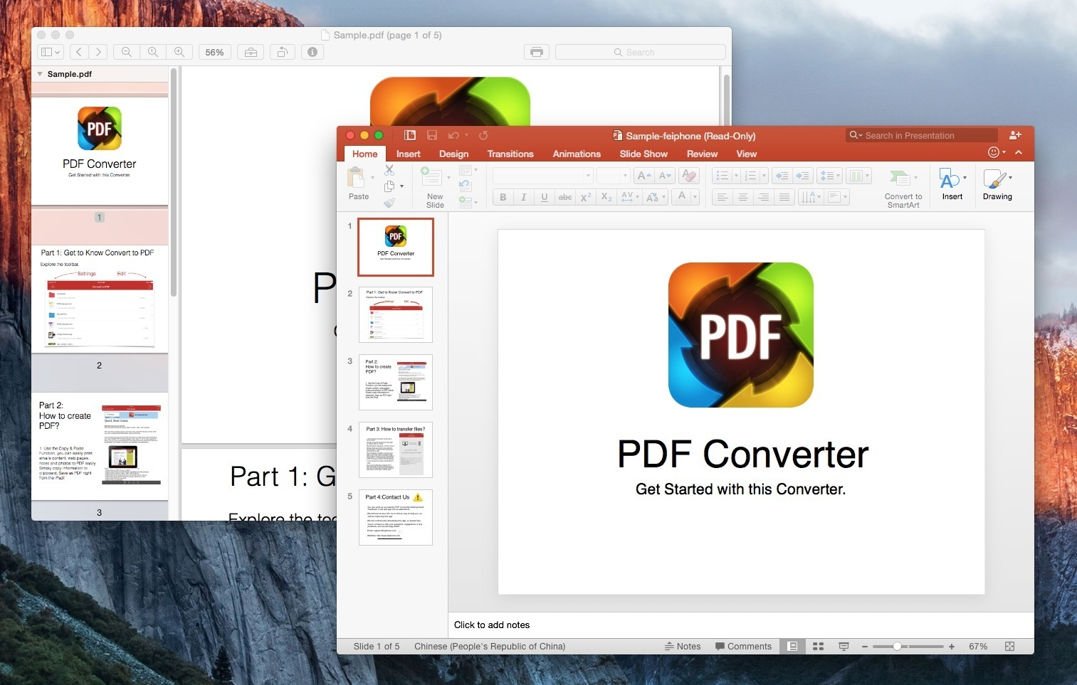Screenshot 4 for PDF to PowerPoint Converter