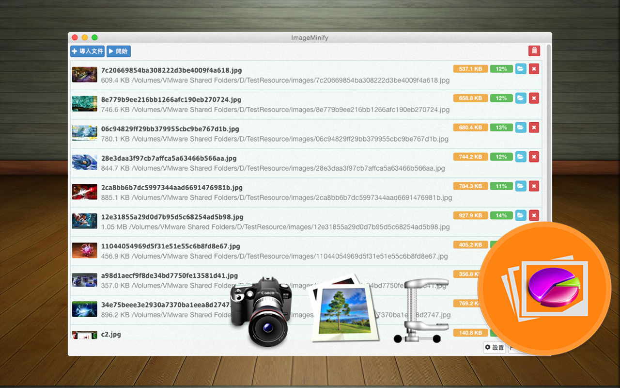 Screenshot 3 for ImageMinify