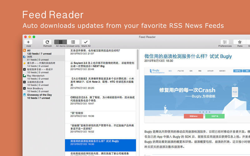 Screenshot 3 for Feed Reader