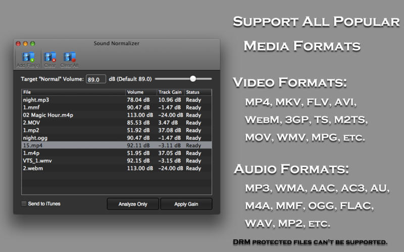 Screenshot 1 for Sound Normalizer