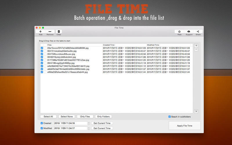 Screenshot 2 for File Time